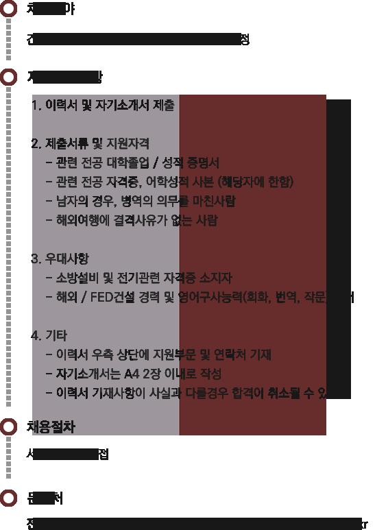 채용정보.png